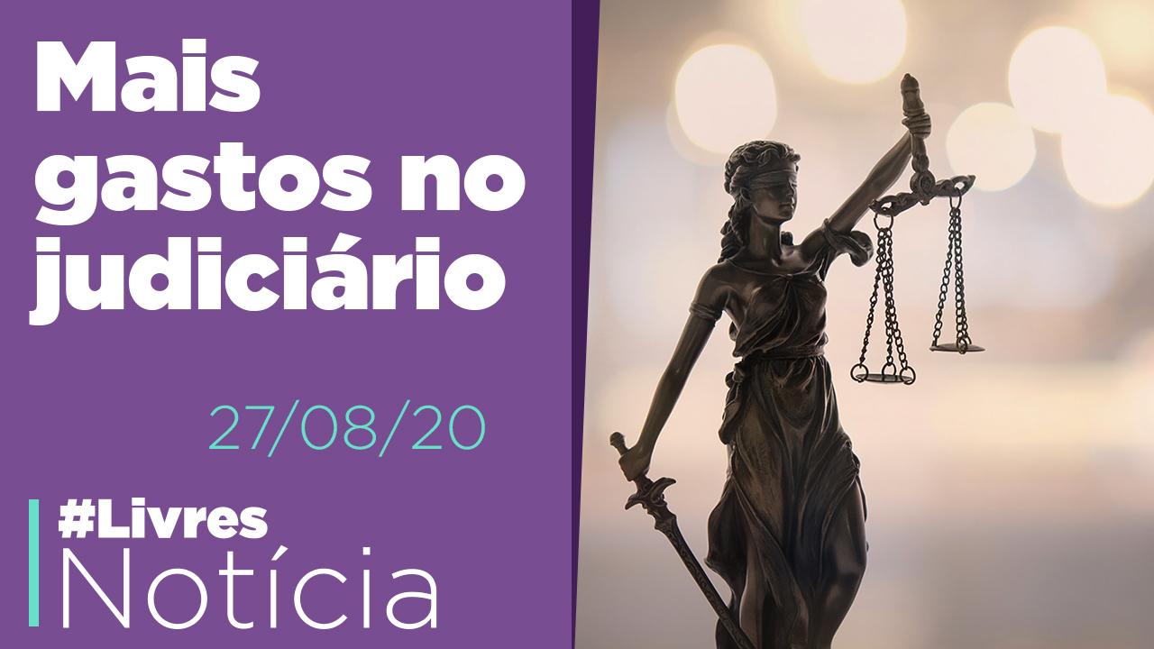 Tribunal novo, Casa Verde e Amarela, Petrobras
